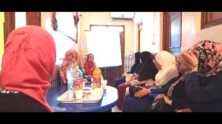 دورة فن الطبخ مع السيدة باشا