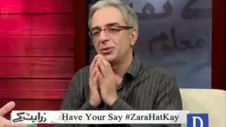 Zara Hat Kay - July 12, 2017