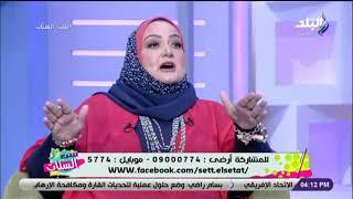 خبيرة أبراج : أصحاب برج الأسد من موالد شهر 7 أكثر حظا من مواليد شهر 8