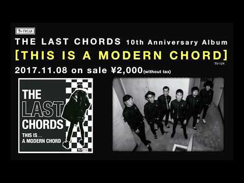THE LAST CHORDS - New Sorrow [Music Video]