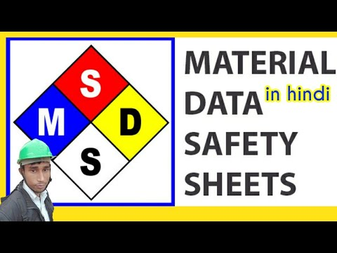 msds what is msds in hindi material safety data sheet safety