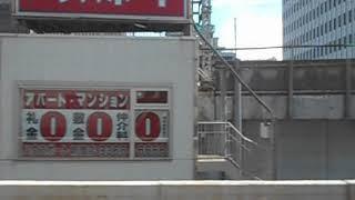 2019/09/28 特急踊り子102号東京行き 東京駅到着前 車内放送