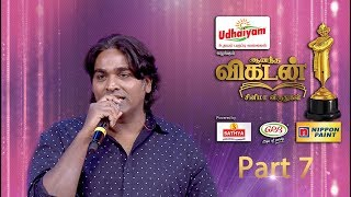 Ananda Vikatan Cinema Awards 2017 | Part 7