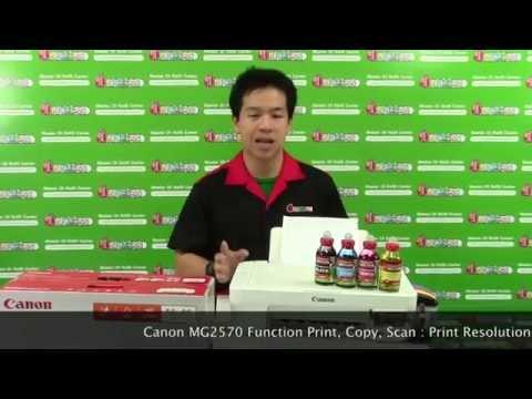 ปริ้นเตอร์พร้อมอิงค์แทงค์ Canon MG2570 พิมพ์งาน ประหยัดหมึก