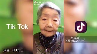 僕のおばあちゃんの不二子さん→https://www.youtube.com/channel/UC13CT...