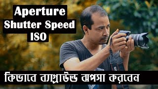 Aperture,  Shutter Speed,  ISO, Bokeh Effect Exposure & Camera Settings Photovision