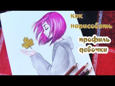 Рисуем мультяшную девочку с листочком / Как нарисовать девушку | Осенняя тематика | Art School
