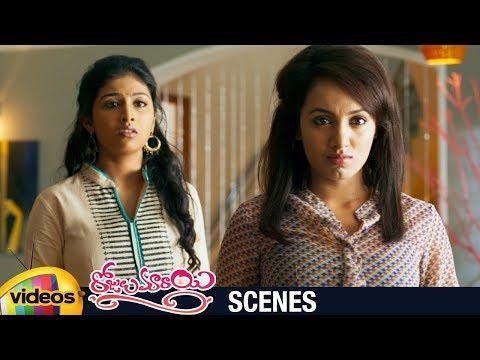 Tejaswi Madivada Plans to Finish Parvateesam   Rojulu Marayi Telugu Movie Scenes   Mango Videos