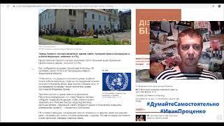 УПЦ МП вбросила фейк для разжигания межрелигиозной вражды в Украине Иван Проценко