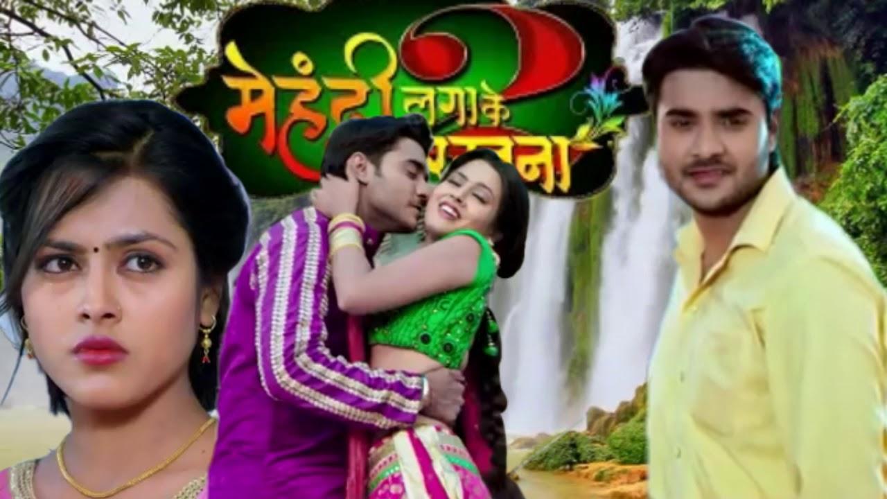 Mehndi Laga Ke Rakhna 2 Full Movie Song Balam To Ho Gela Gulari