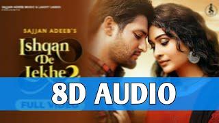 Ishqan De Lekhe 2 (8D AUDIO) Sajjan Adeeb | 🎧 Use Headphones | New Punjabi Songs
