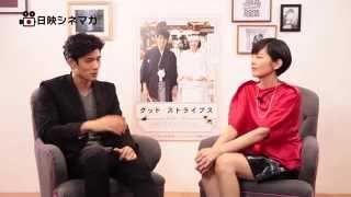 5月30日(土)「グッド・ストライプス」公開を記念して、日本映画専門チ...