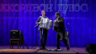 Эми Драгой & Эдуард Аханов фестиваль