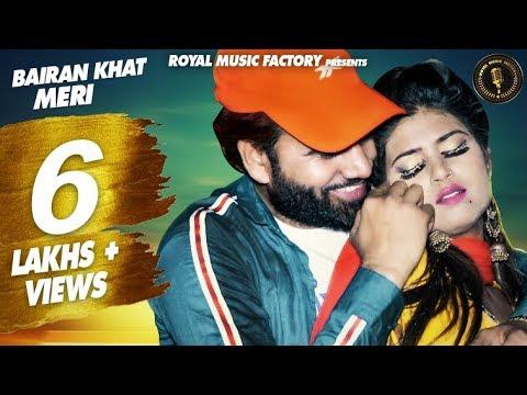 Bairan Khat Meri | Vedpal Khatla, Himanshi Goswami | Latest Haryanvi Songs Haryanavi 2019 | RMF