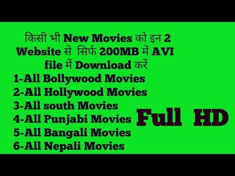 Best Website For New Movies Downloading In Full HD (in Only 200MB Full Hd)!! Hindi!!By Technical Bro