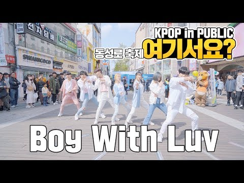 [여기서요?] BTS 방탄소년단 - Boy With Luv 작은 것들을 위한 시 (feat. Halsey) | 커버댄스 DANCE COVER | KPOP IN PUBLIC