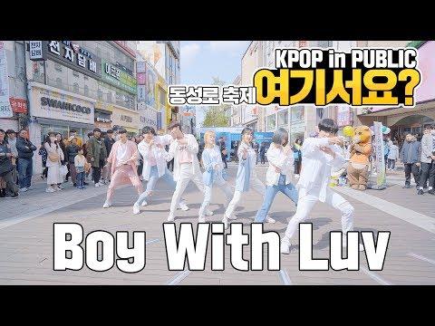 [여기서요?] BTS 방탄소년단 - Boy With Luv 작은 것들을 위한 시 (feat. Halsey)   커버댄스 DANCE COVER   KPOP IN PUBLIC