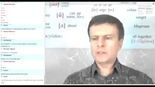 Пример урока английского языка от Михаила Шестова