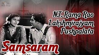 Samsaram (1951) Full Movie | Classic Telugu Films by MOVIES HERITAGE