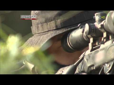 South Korea Army Sniper