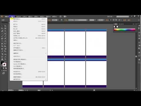 XCRAB【Illustrator 多工作區域合併PDF】