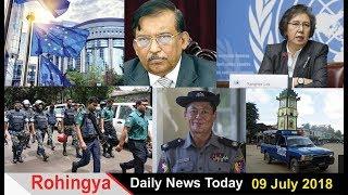 Rohingya Daily News Today 09 July 2018 أخبارأراكان باللغة #الروهنغيا #ရိုဟင္ဂ်ာ ေန႔စဥ္ သတင္း #Khobar