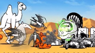 More Like Surviving Bird (The Battle Cats Surviving Herd 1 Star)