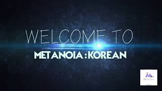 Learn Korean with METANOIA 2 - #LearningWithARMY