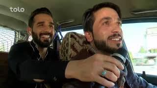 بامداد خوش - خیابان - امروز آصف جان را با خود داریم کسی که هفت سال میشود تکسی رانی میکند