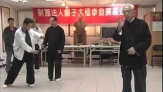 2005年鄭子太極拳鞠鴻賓大師調教雲手轉的角度及手腳協調