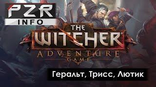 The Witcher Adventure Game. За столиком, в корчме