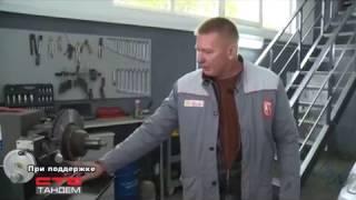 Бьет руль при торможении - СТО Тандем