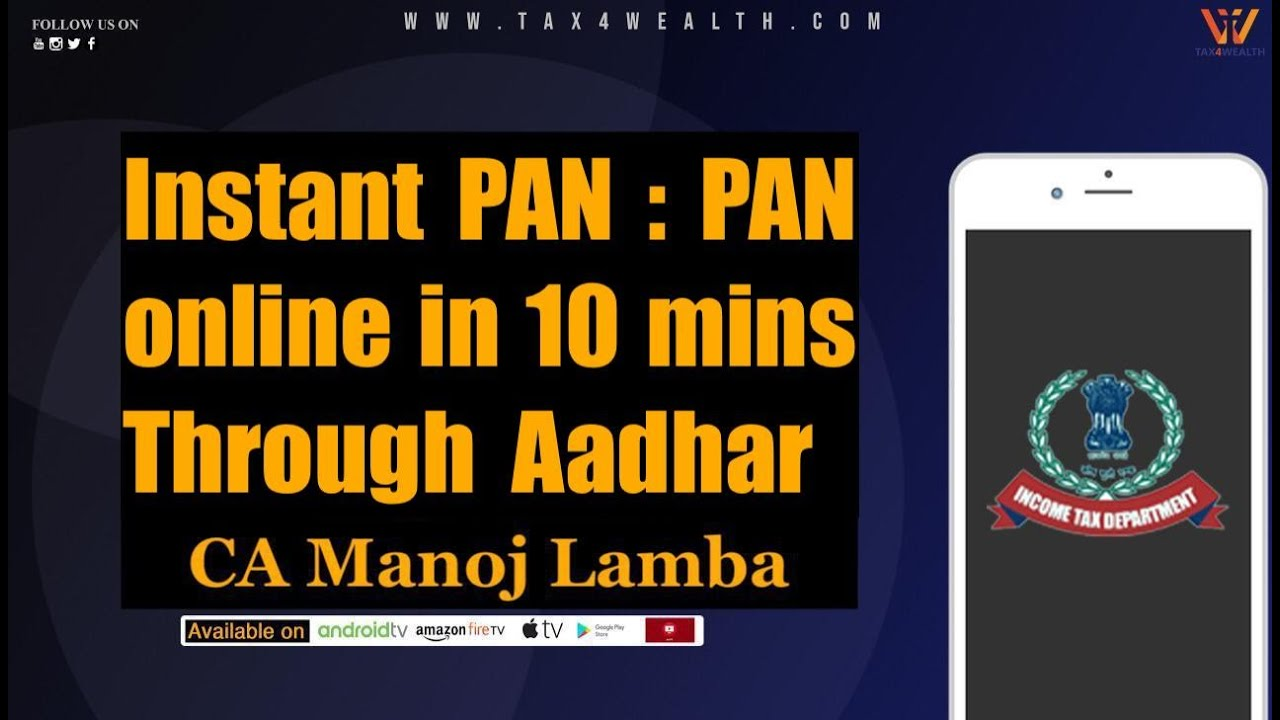 PAN card apply online: Get PAN online in 10 min through Aadhaar | Apply PAN card online free of cost