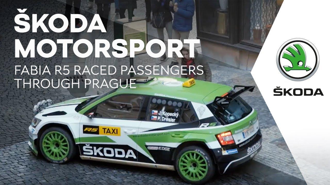 Skoda แปลงรถแข่งแรลลี่เป็นแท็กซี่รับส่งผู้โดยสาร