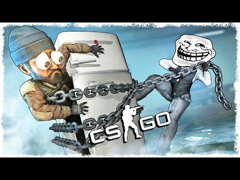 ТРОЛЛЬ ЛОВУШКА vs МАНЬЯК В CS:GO!!!