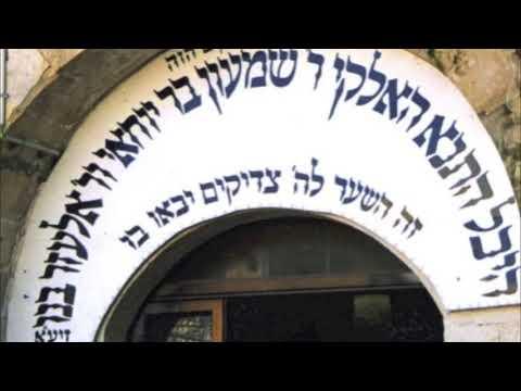 בר יוחאי - סגיב כהן מארח את ציון גולן - BAR YOCHAI