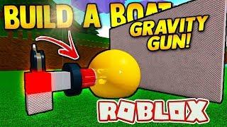GRAVITY GUN GLITCH! *ES FUNKTIONIERT* | Baue ein Boot für Treasure ROBLOX