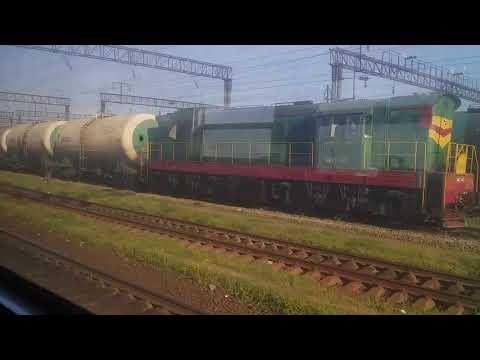 Прибытие на станцию Крымская