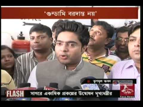 Action will be taken against those who bring shame to the party: Abhishek Banerjee