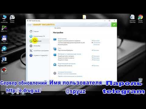 Kompyuterga Antivirus O'rnatish Va Internetdan Bazasini Yangilab Turish ( Eset Nod32 Uchun Tas-ix)