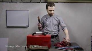 видео Как делается точечная сварка своими руками и что нужно знать