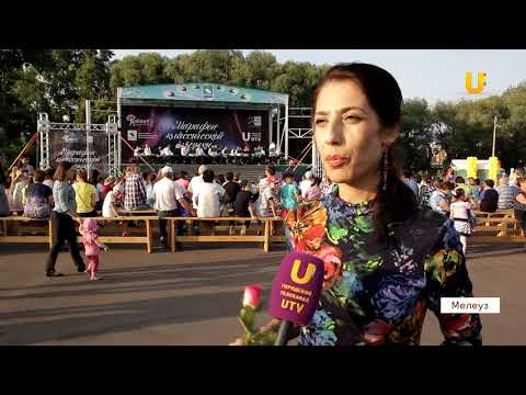 Новости UTV. Марафон классической музыки в Мелеузе