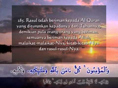 surat-al-baqarah-3-ayat-terakhir-dan-terjemah-indonesia