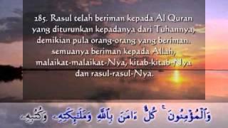 Surat al-Baqarah 3 ayat terakhir dan terjemah Indonesia