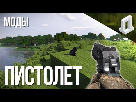 Скины для Minecraft по никам - Всё для Майнкрафт