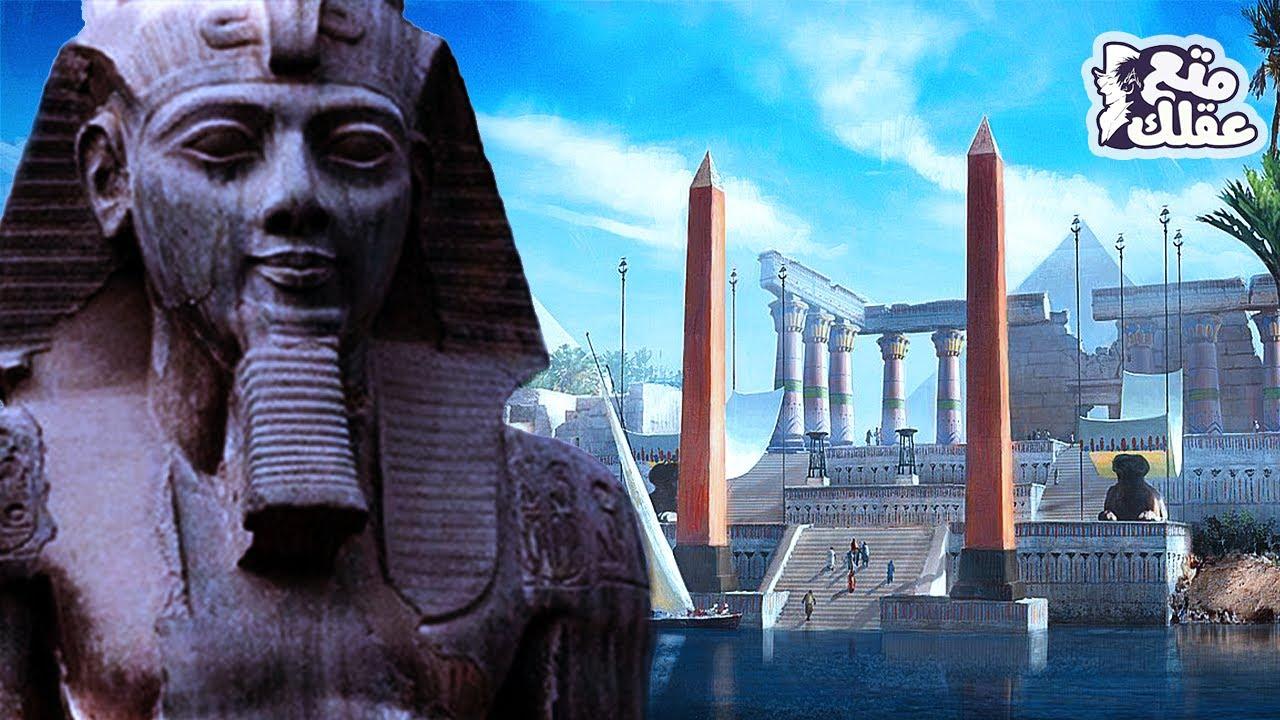 امنحتب الثالث | قرص الشمس المشع - فرعون الذهب وجد توت عنخ أمون !