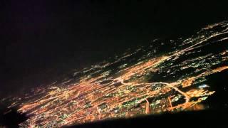 Москва на подлёте, вид с самолёта