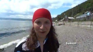 Первый велопоход (Байкал)/ Baikal(Сложная политика ютуба наложила ма предыдущее видео массу ограничений и мне пришлось залить видео по новой..., 2016-03-09T05:39:54.000Z)