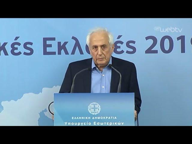 Δήλωση του ΥΠΕΣ, Αντώνη Ρουπακιώτη, μετά το πέρας της εκλογικής διαδικασίας | 7.7.2019