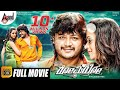Romeo – ರೋಮಿಯೋ   Kannada Full HD Movie  Ganesh Bhavana  Musical : Arjun Janya  Comedy Movie